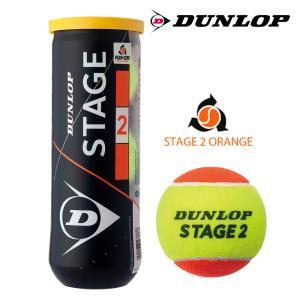 DUNLOP ダンロップ 「STAGE 2 ORANGE ステージ2オレンジ 3個入り  STG2ORC3TIN」キッズ/ジュニア用テニスボール|kpi