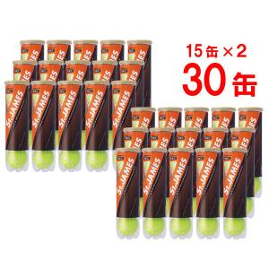 「10%OFFクーポン対象」「新パッケージ」St.JAMES(セントジェームス)(30缶)テニスボー...