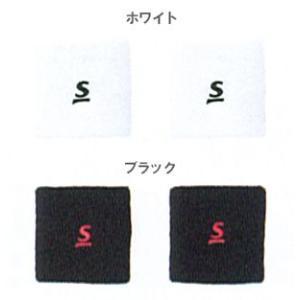 スリクソン SRIXON 「リストバンド(2個入り) SW-3900」 kpi