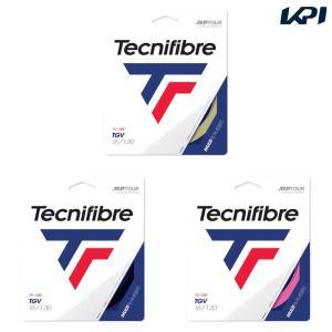 テクニファイバー Tecnifibre テニスガット・ストリング  TGV  ティージーブイ  1.30mm TFG206 [ポスト投函便対応]|kpi