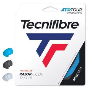 テクニファイバー Tecnifibre テニスガット・ストリング  RAZOR CODE  レーザーコード  1.25mm TFG401 [ポスト投函便対応]|kpi
