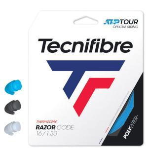 テクニファイバー Tecnifibre テニスガット・ストリング  RAZOR CODE  レーザーコード  1.30mm TFG402 [ポスト投函便対応]|kpi