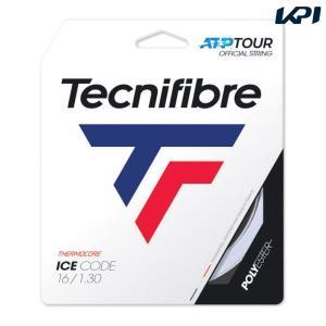 テクニファイバー Tecnifibre テニスガット・ストリング  ICE CODE アイスコード 単張 1.30mm TFG422 [ポスト投函便対応]|kpi