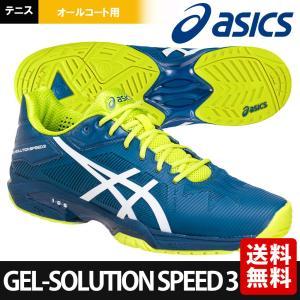 アシックス asics テニスシューズ メンズ GEL-SOLUTION SPEED 3 オールコート用 TLL766-4501『即日出荷』|kpi