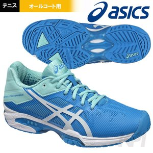 アシックス asics テニスシューズ メンズ レディース レディゲルソリューションスピード3 TLL767-6701 オールコート用 2017新製品|kpi