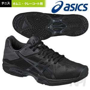 アシックス asics テニスシューズ メンズ ゲルソリューションスピード3 TLL768-9095 オムニ・クレーコート用 2017新製品|kpi