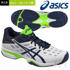 アシックス asics テニスシューズ メンズ プレステージライトOCワイド TLL771-0149 オムニ・クレーコート用|kpi