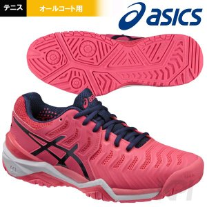 アシックス asics テニスシューズ メンズ レディースレディゲルレゾリューション7 TLL785-2049 オールコート用|kpi