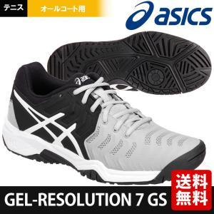 アシックス asics テニスシューズ メンズ GEL-RESOLUTION 7 GS オールコート用 TLL788-9690|kpi