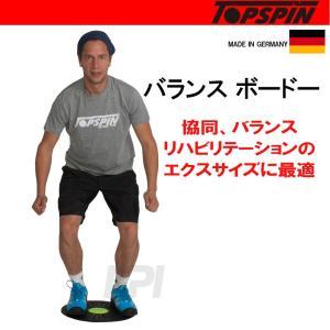 トップスピン TOPSPIN テニス Balance Board TOBABO|kpi
