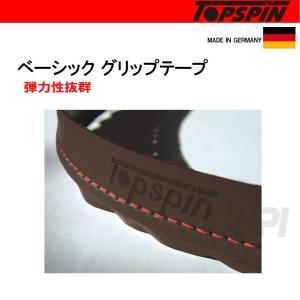 トップスピン TOPSPIN テニスグリップテープ Basic Grip Stitch TOBGS|kpi