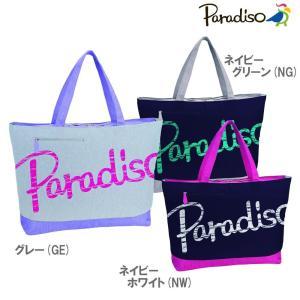 パラディーゾ PARADISO テニスバッグ・ケース  ビッグロゴBIGトート TRA810 kpi