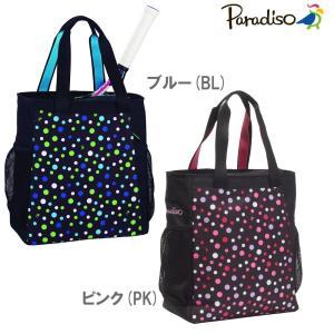 パラディーゾ PARADISO テニスバッグ・ケース  BASIC トート TRA821|kpi