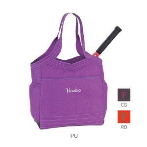 パラディーゾ PARADISO テニスバッグ・ケース  メランジトートバッグ TRA962|kpi