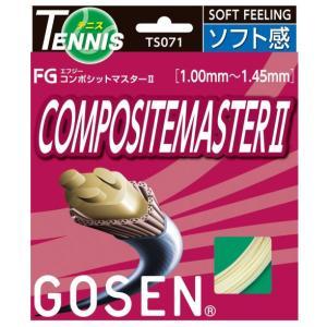 「5張セット」ゴーセン GOSEN 硬式テニスストリング ガット 「エフジー コンポジットマスター2(FG COMPOSITEMASTER II)(TS071)」 kpi