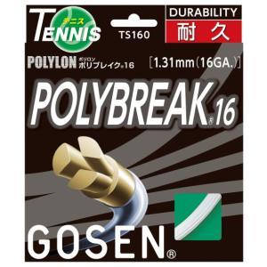 「均一セール」『即日出荷』 GOSEN ゴーセン 「ポリロンポリブレイク16」ts160 硬式テニスストリング ガット [ポスト投函便対応]|kpi