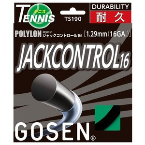 「均一セール」『即日出荷』 「新パッケージ」GOSEN ゴーセン 「ジャックコントロール16 200mロール」TS1902 硬式テニスストリング ガット|kpi