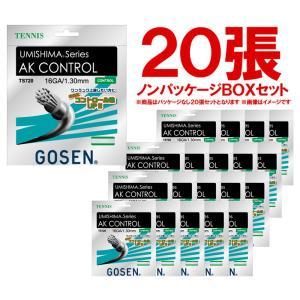 ゴーセン GOSEN テニスストリング ウミシマAKコントロール16 ts720|kpi