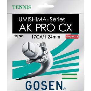 GOSEN ゴーセン 「ウミシマ AKプロCX17」TS761 硬式テニスストリング ガット [ポスト投函便対応]|kpi