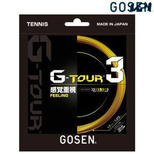 ゴーセン GOSEN テニスストリング G-TOUR3(ジーツアー3) 17GA TSGT31 2017新製品|kpi