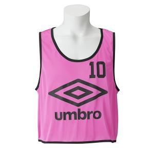 UMBRO(アンブロ) ストロングビブス 10P UBS7557Z サッカーゲームシャツ・パンツ|kpi