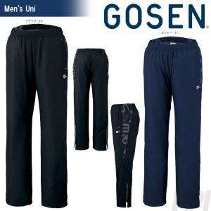 「2017新製品」GOSEN ゴーセン 「UNI ウィンドウォーマーパンツ 裏起毛 UY1702」テニスウェア「2017FW」|kpi