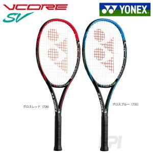 『即日出荷』「2017モデル」「ガット張り上げ済」YONEX(ヨネックス)「V CORE SV26G(VコアSV26G) VCSV26G」ジュニアテニスラケット