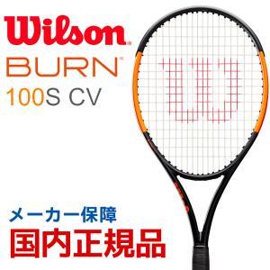 【20%クーポン対象▼〜10/31】ウイルソン Wilson 硬式テニスラケット BURN 100S CV バーン100S CV WR001011 『即日出荷』|kpi