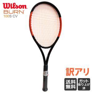 「訳あり・ガット張り上げ済」ウイルソン Wilson 硬式テニスラケット BURN 100S CV バーン100S CV WR001011  『即日出荷』|kpi