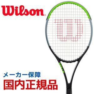 ウイルソン Wilson 硬式テニスラケット  BLADE 104 V7.0 ブレード104 WR013911S 8月下旬発売予定※予約|kpi