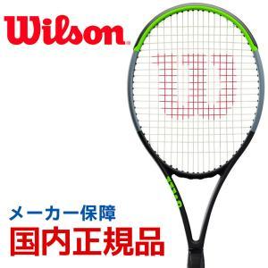 ウイルソン Wilson 硬式テニスラケット  BLADE 100L V7.0 WR014011S ブレード100L 9月下旬入荷予定※予約|kpi