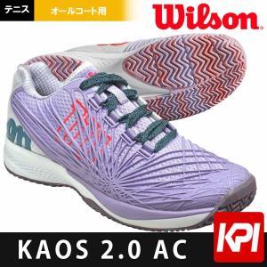 ウイルソン Wilson テニスシューズ レディース KAOS 2.0 ケイオス 2.0  WRS323850 オールコート用『即日出荷』|kpi