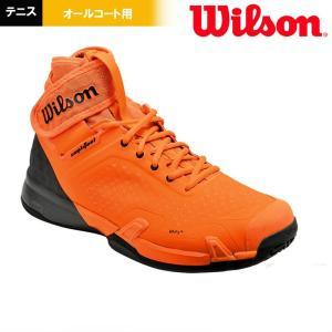 ウイルソン Wilson テニスシューズ ユニセックス AMPLIFEEL アンプリフィール  オールコート用 WRS324090|kpi