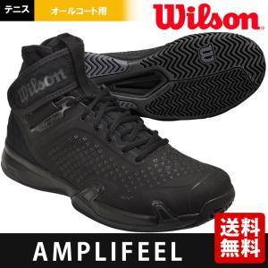 テニスシューズ ウイルソン Wilson AMPLIFEEL アンプリフィール オールコート用 WRS324200|kpi