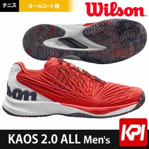 ウイルソン Wilson テニスシューズ メンズ KAOS 2.0 ALL Men's ケイオス 2.0 オールコート用 WRS324640 『即日出荷』|kpi