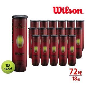 Wilson ウイルソン W TEAM Practice 4 Ball 4球入 チームプラクティスボール 1箱=18缶〔72球〕 テニスボール 『即日出荷』|kpi