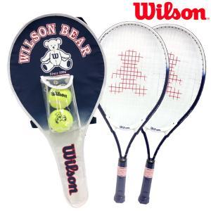 ウイルソン Wilson ジュニアテニスラケット  ウィルソンベア ラケット2本+ボール2球セット WILSON BEAR RACKET SET WRT6164E 『即日出荷』|kpi