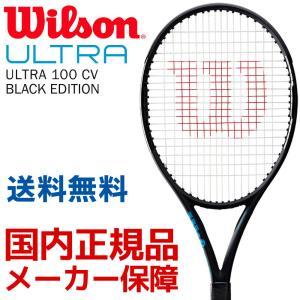 【20%クーポン対象▼〜10/31】ウイルソン Wilson 硬式テニスラケット ULTRA 100 CV BLACK EDITION WRT740620『即日出荷』|kpi