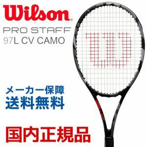 【20%クーポン対象▼〜10/31】ウイルソン Wilson 硬式テニスラケット  PRO STAFF 97L CV CAMO  カモフラージュ  WRT741020 『即日出荷』|kpi