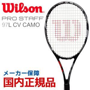 ウイルソン Wilson 硬式テニスラケット  PRO STAFF 97L CV CAMO Edit...
