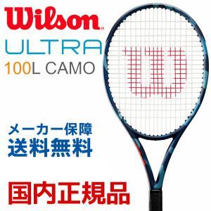 【20%クーポン対象▼〜10/31】ウイルソン Wilson 硬式テニスラケット ULTRA 100L CAMO Edition CAMO カモフラージュ WRT741120 『即日出荷』|kpi
