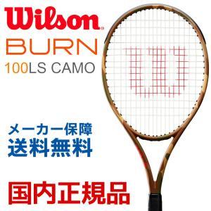 【20%クーポン対象▼〜10/31】ウイルソン Wilson 硬式テニスラケット  BURN 100LS CAMO CAMOUFLAGE  カモフラージュ  WRT741220 『即日出荷』|kpi