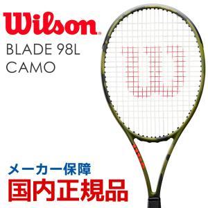 ウイルソン Wilson 硬式テニスラケット  BLADE 98L CAMO  ブレード 98L カ...
