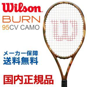 【20%クーポン対象▼〜10/31】ウイルソン Wilson 硬式テニスラケット  BURN 95CV CAMO Edition CAMO カモフラージュ  WRT741420 『即日出荷』|kpi