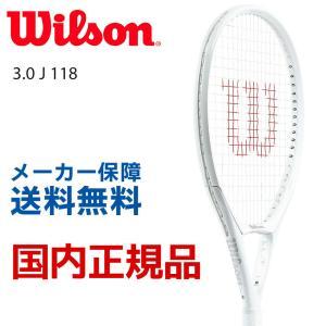 【20%クーポン対象▼〜10/31】ウイルソン Wilson 硬式テニスラケット  3.0 J 118 WRT742220 『即日出荷』|kpi