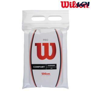 Wilson ウイルソン 「プロ・オーバーグリップ 30本入り  PRO OVERGRIP 30PK WRZ4023」オーバーグリップテープ 『即日出荷』|kpi