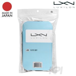 『即日出荷』「2017新製品」LUXILON(ルキシロン)「ELITE DRY OVERGRIP(エリートドライオーバーグリップ) 30PK WRZ470730」オーバーグリップテープ