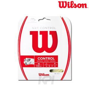 Wilson ウイルソン 「NXT CONTROL NXTコントロール  WRZ941900」硬式テニスストリング ガット [ポスト投函便対応]|kpi