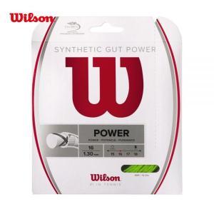 ウイルソン Wilson テニスガット・ストリング  SYNTHETIC GUT POWER 16 LIME GREEN WRZ945700 [ポスト投函便対応]|kpi