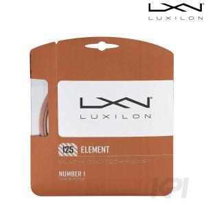 『即日出荷』 LUXILON ルキシロン 「Element 1.25 WRZ990105」硬式テニスストリング ガット [ポスト投函便対応]|kpi